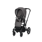 Cybex PRIAM - Manhatten Grey (Chrome / Black Frame Stroller) - FLOOR MODEL - 1 ONLY - LOCAL PICK UP ONLY