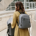 UPPAbaby Diaper Backpack