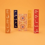 Uncle Goose Arabic Blocks