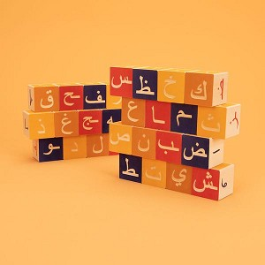 Beautiful 28-piece Arabic Block Set features mosaic, letters and numbers
